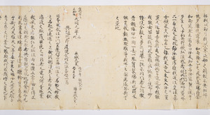 Biography of Priest Kūkai, Vol.1_10