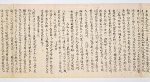 Biography of Priest Kūkai, Vol.1_21