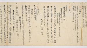 Biography of Priest Kūkai, Vol.1_19