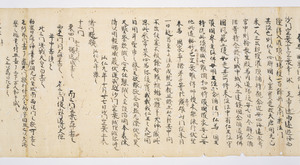 Biography of Priest Kūkai, Vol.1_16