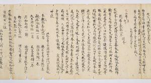 Biography of Priest Kūkai, Vol.1_17