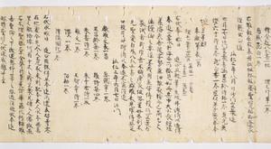 Biography of Priest Kūkai, Vol.1_18