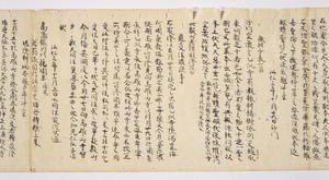 Biography of Priest Kūkai, Vol.1_23