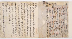 Zappitsu-shū (Collected Notes and Records), (Buddha)