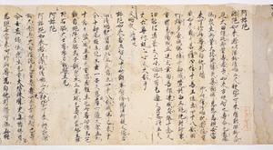 Zappitsu-shū (Collected Notes and Records), (Buddha)_2