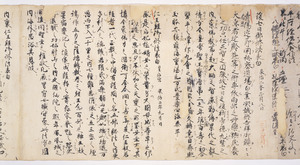 Zappitsu-shū (Collected Notes and Records), (Sho-hyōbyaku)_3