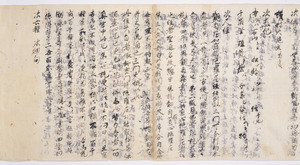 Zappitsu-shū (Collected Notes and Records), (Sho-hyōbyaku)_1