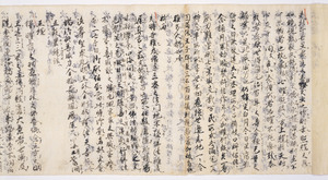 Zappitsu-shū (Collected Notes and Records), (Sho-hyōbyaku)_2