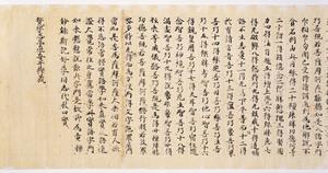 悉曇字母釈_1
