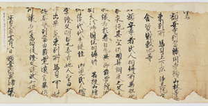 Documents of Kakuanji-Temple