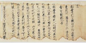 Documents of Kakuanji-Temple (Bettōshikisōdenkankeimonjo)