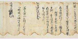 Documents of Kakuanji-Temple (Bettōshikisōdenkankeimonjo)_1