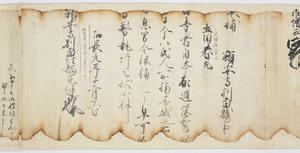 Documents of Kakuanji-Temple (Bettōshikisōdenkankeimonjo)_2