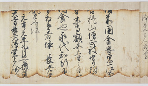 Documents of Kakuanji-Temple (Kanaokahigashinoshōryō andokankeimonjo)_2