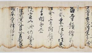 Documents of Kakuanji-Temple (Kanaokahigashinoshōryō andokankeimonjo)_3