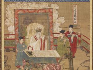 Ten Kings of Hell, Wudao Zhuanlun Wang (J., Godō Tenrin Ō)_2