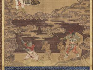 Ten Kings of Hell, Wudao Zhuanlun Wang (J., Godō Tenrin Ō)_4