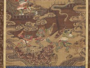 Ten Kings of Hell, Taishan Wang (J., Taizan Ō)_4