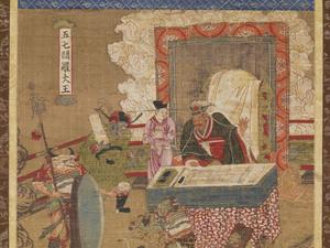 Ten Kings of Hell, Yanluo Wang (J., Enra Ō; Skt., Yamaraāja)_2