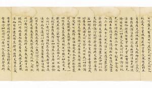 阿闍世王経 巻下(五月一日経)_9
