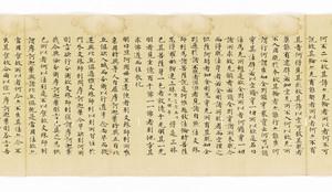 阿闍世王経 巻下(五月一日経)_12