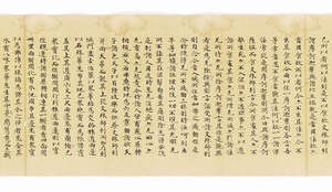 阿闍世王経 巻下(五月一日経)_13