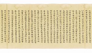 阿闍世王経 巻下(五月一日経)_14