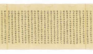 阿闍世王経 巻下(五月一日経)_17