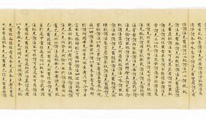 阿闍世王経 巻下(五月一日経)_19