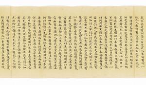 阿闍世王経 巻下(五月一日経)_22