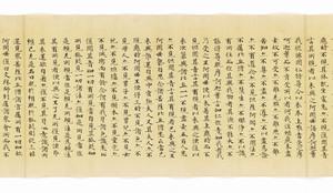 阿闍世王経 巻下(五月一日経)_24