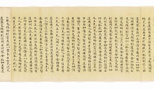 阿闍世王経 巻下(五月一日経)_25