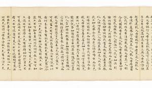 阿闍世王経 巻下(五月一日経)_27