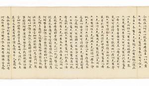 阿闍世王経 巻下(五月一日経)_29