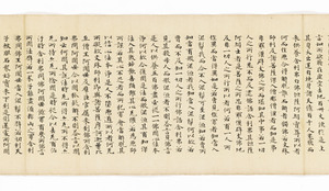 阿闍世王経 巻下(五月一日経)_30