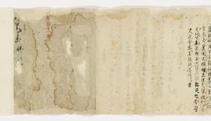 Zappitsu-shū (Collected Notes and Records), (Buddha)_3