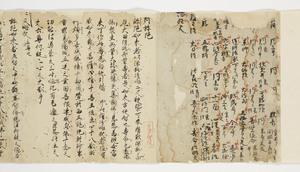 Zappitsu-shū (Collected Notes and Records), (Buddha)_4