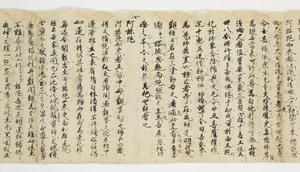 Zappitsu-shū (Collected Notes and Records), (Buddha)_6