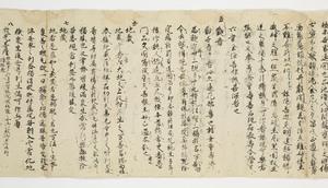 Zappitsu-shū (Collected Notes and Records), (Buddha)_7