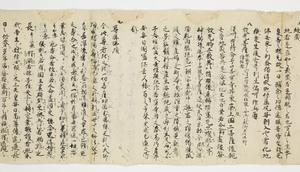 Zappitsu-shū (Collected Notes and Records), (Buddha)_8