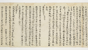 Zappitsu-shū (Collected Notes and Records), (Buddha)_9