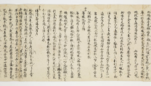 Zappitsu-shū (Collected Notes and Records), (Buddha)_10