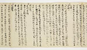 Zappitsu-shū (Collected Notes and Records), (Buddha)_12