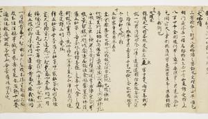 Zappitsu-shū (Collected Notes and Records), (Buddha)_13