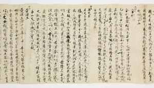 Zappitsu-shū (Collected Notes and Records), (Buddha)_16