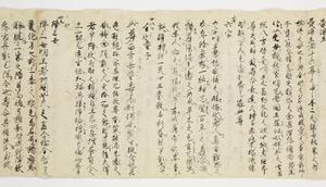Zappitsu-shū (Collected Notes and Records), (Buddha)_17