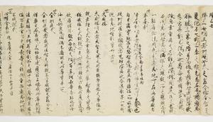 Zappitsu-shū (Collected Notes and Records), (Buddha)_18