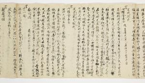 Zappitsu-shū (Collected Notes and Records), (Buddha)_19