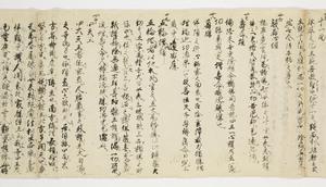 Zappitsu-shū (Collected Notes and Records), (Buddha)_20