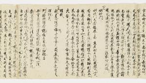 Zappitsu-shū (Collected Notes and Records), (Buddha)_21